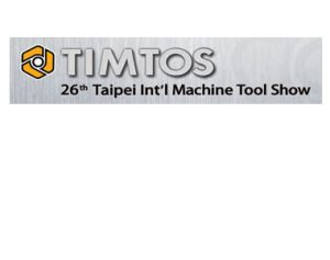 timtos machine tool show 2017